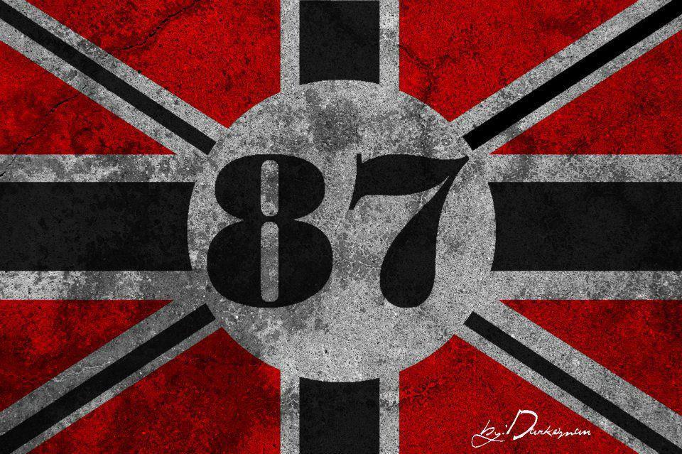 fukare-87
