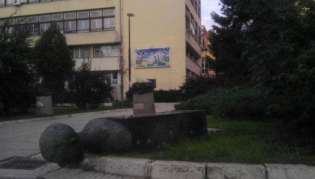 mesa vandalizam