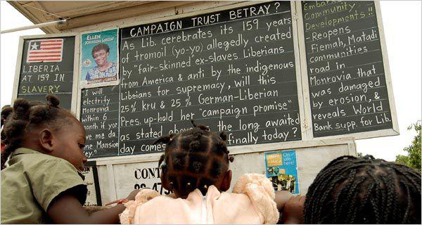 novine liberija
