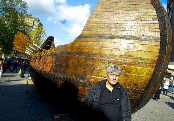 ilirski brod