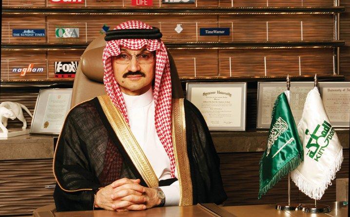princ-saudijska-humanitarac