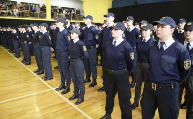 policijska-akademija-fup