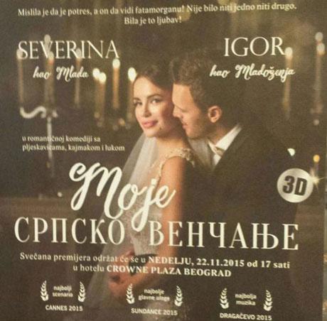 sevreina-igor-pozivnica-vjencanje