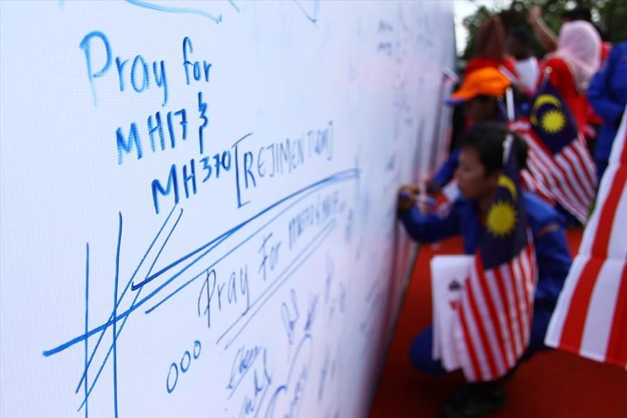 dvije-godine-od-nestanka-mh370-unatoc-masovnoj-potrazi-malezijskom-avionu-ni-traga