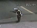 kina-policajac