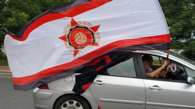 zastava-navijaci