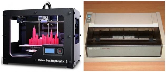 printer-nekada-sada