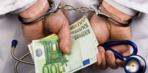 Image result for здравеопазване срещу пари