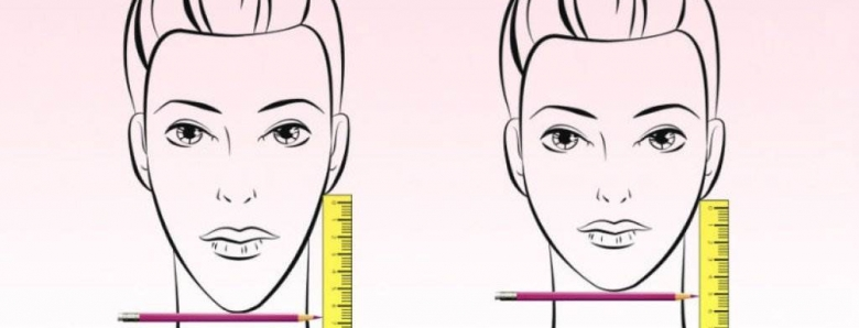 Pravilo Od 57 Centimetara Otkriva Stoji Li Vam Bolje Kratka