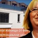 Bugarska ministrica podnijela ostavku. Istražuje se kako je kupila luksuzni stan (VIDEO)